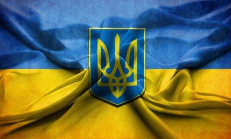 Офіційні вихідні та святкові дні в серпні 2016 року в Україні