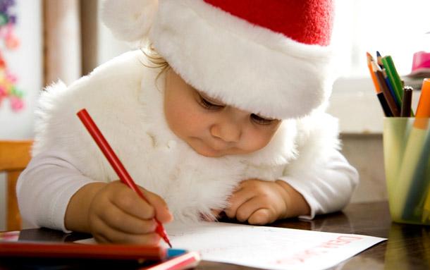 """Результат пошуку зображень за запитом """"День замовлень подарунків Діду Морозу"""""""