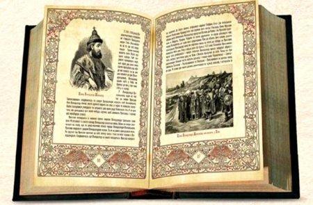 Ювілейні, знаменні і пам'ятні дати 2016 року для України
